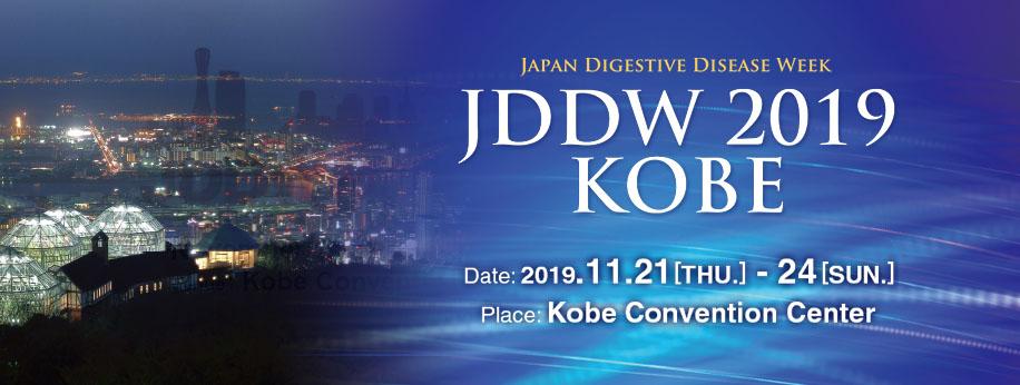 27th Japan Digestive Disease Week (JDDW)